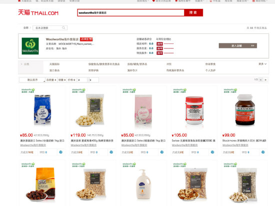17_Business gets help to sell in China